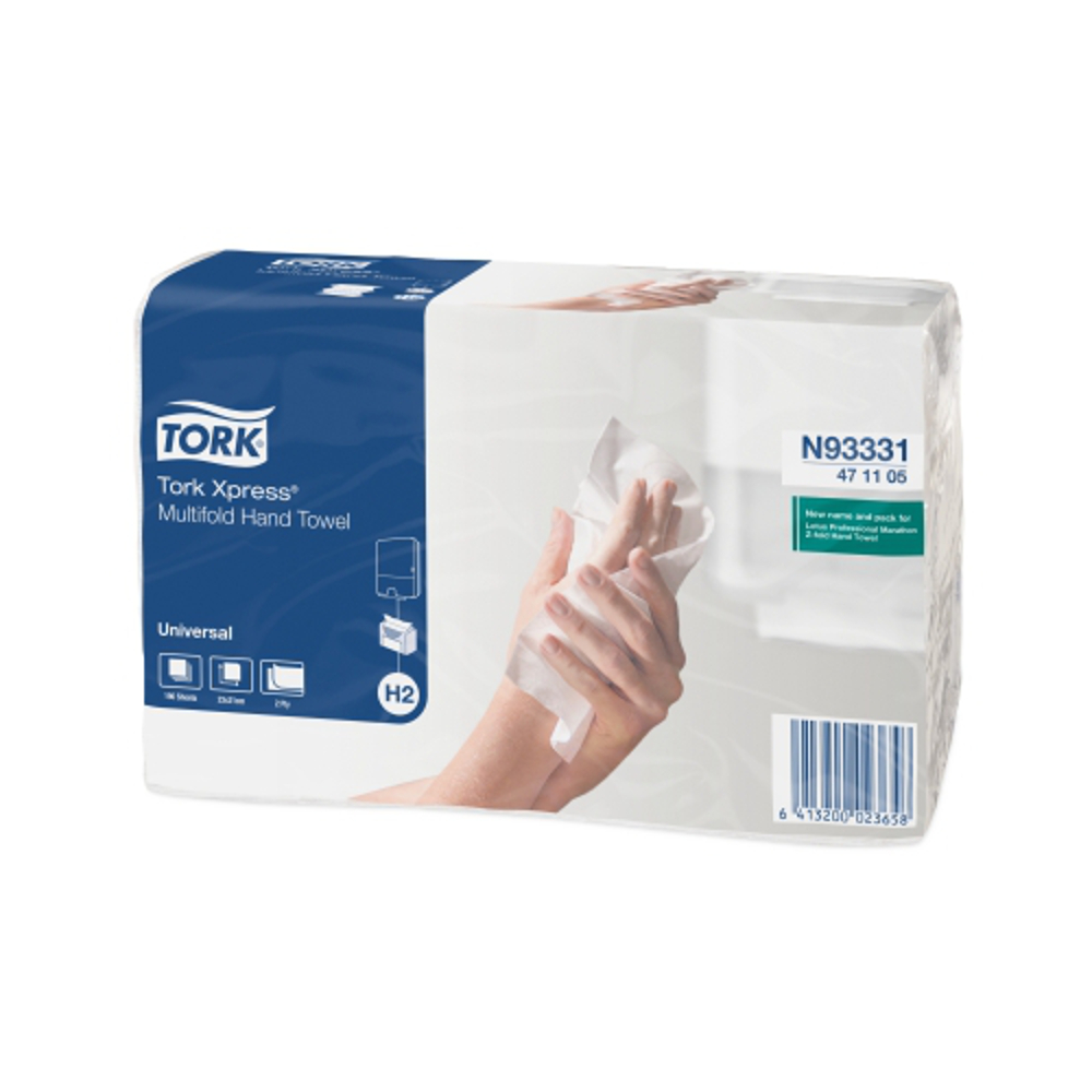 Бумажные полотенца Plus 2-Z fold